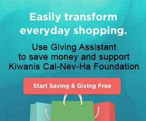 giving-assistant